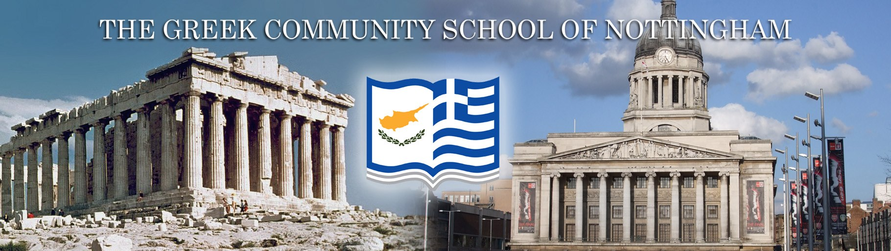 Greek School of Nottingham